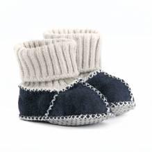 Balu Baby-Patscherl, marine, Lammfell, mit ABS Sohle. Bei Lederbekleidung Paschinger kaufen