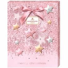 Niederegger Adventskalender 'Merry Christmas«', 300g