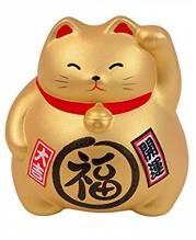 Japanische Katze: Maneki Neko 9cm Gold - Made In Japan 9cm