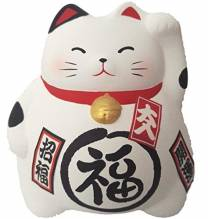 Japanische Katze: Maneki Neko Weiß 9cm - Made In Japan