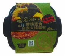Lebensmittel Fertiggerichte Laopai