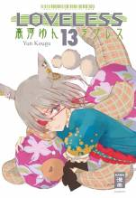 Loveless. Bd.13 | Kouga, Yun