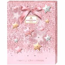 Niederegger Adventskalender 'Merry Christmas«', 300g