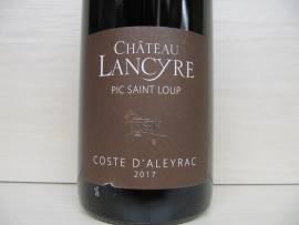 Languedoc-Roussillon Château de Lancyre