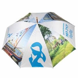 Sonnen- & Regenschirme Lokales Stadt Monheim am Rhein
