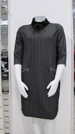 Kleider Robe Ciso