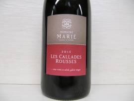 Languedoc-Roussillon Domaine Marié