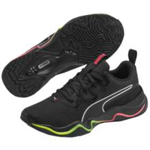 Trainings- & Hallenschuhe Puma