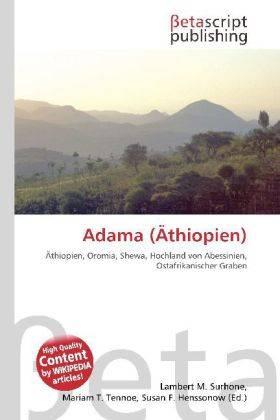 äthiopien wikipedia