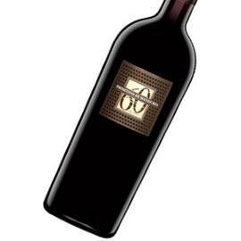Rotwein Feudi di San Marzano