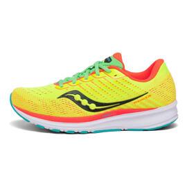 Schuhe SAUCONY