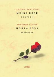 Poesiebücher