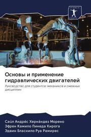 Technologiebücher