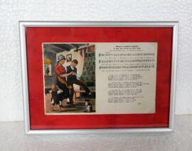 Gemälde & Bilder Valentinstag Weihnachten Geburtstag Bilder mit historischen Motivpostkarten