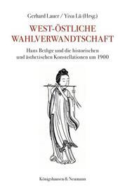 Sprach- & Linguistikbücher