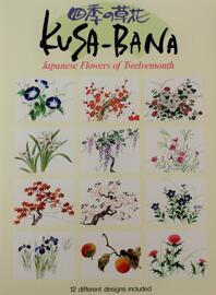 Papierbearbeitung Japanisches Kunsthandwerk