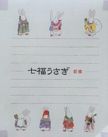 Papierprodukte Japanisches Kunsthandwerk