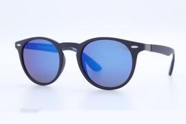 Sonnenbrillen H.I.S.