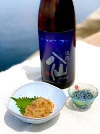 Alimentation, boissons et tabac AOMORI: Hachinohe Shuzo (World Sakagura Ranking 2nd Place)