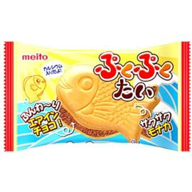 Lebensmittel Vorspeisen & Snacks MEITO
