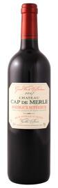 Bordeaux Vignobles Bessou