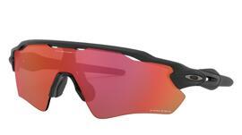 Radsportbrillen Oakley