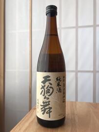 Alimentation, boissons et tabac ISHIKAWA: Shata shuzo