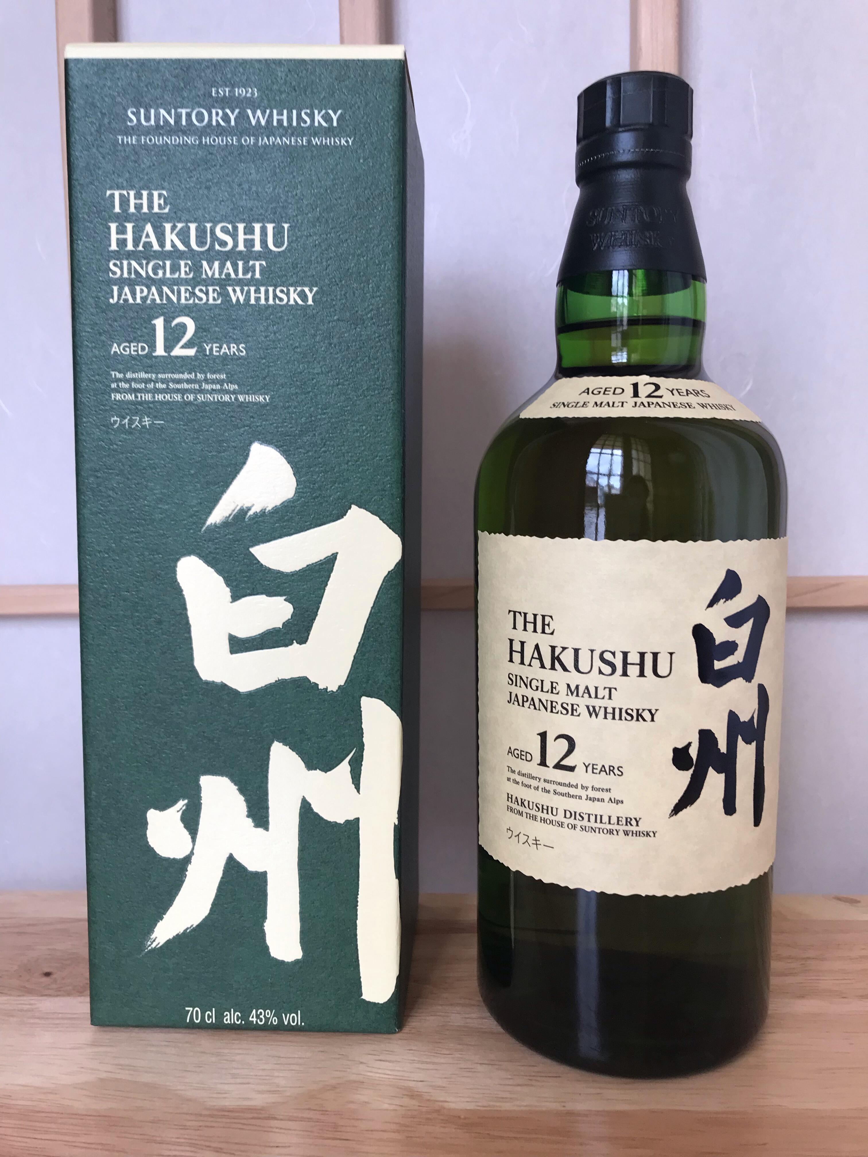 Whisky: HAKUSHU 12 Single Malt Distiller's Reserve 70cl Alc.43%