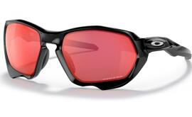 Radsportbrillen