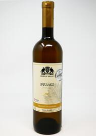 Géorgie Domaine JSC KINDZMARAULI
