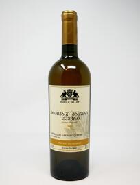 Georgien Domaine JSC KINDZMARAULI