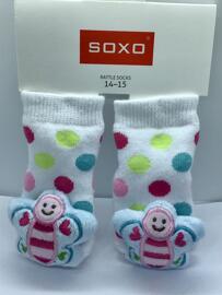 Baby & Kleinkind Bekleidung & Accessoires Soxo