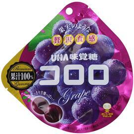 Bonbons et chocolat UHA