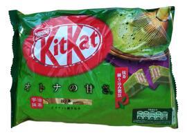 Chocolats Gâteaux à grignoter Bonbons et chocolat Kit Kat