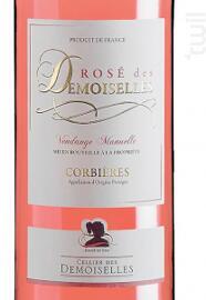Languedoc-Roussillon Cellier des Demoiselles