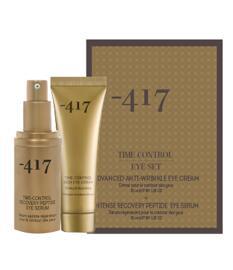 Soin pour le visage luxe Kits de soins anti-âge -417