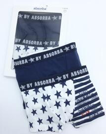 Bekleidung & Accessoires Absorba