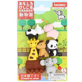 Gommes Iwako