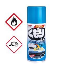 Autowaschmittel SOFT99