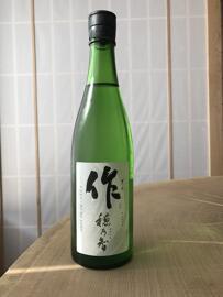 Nahrungsmittel, Getränke & Tabak MIE: Saké ZAKU