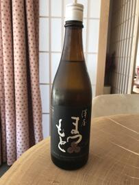 Nahrungsmittel, Getränke & Tabak KYOTO: Saké SAWAYA MATSUMOTO