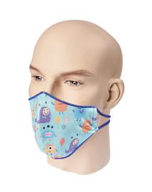 Masques de protection Pfanner
