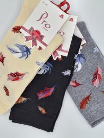 Socken NEW BRANDS LUXEMBOURG