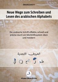 Sprach- & Linguistikbücher Bücher BOOKS ON DEMAND