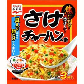 Épices et assaisonnements Nagatanien