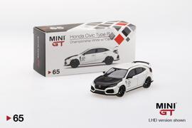 Maßstabsmodelle Mini GT