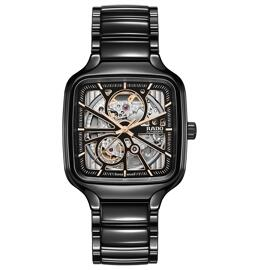Automatikuhren Schweizer Uhren Herrenuhren Keramikuhren RADO
