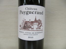 Bordeaux Chateau Puygueraud
