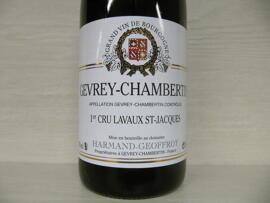Bourgogne Domaine Harmand Geoffroy