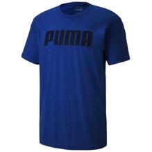 Bekleidung Puma